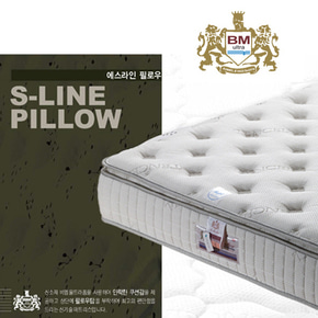 Bm Ultra S-Line Pillow