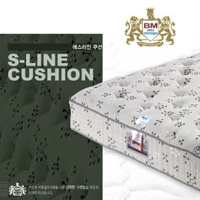 Bm Ultra S-Line Cushion